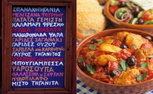 Peloponnese cuisine - Best Greece Food & Wine Tours